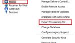 What happens when you reset Citrix Receiver?   Citrixology